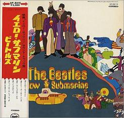 The Beatles Yellow Submarine Red Vinyl LP Japanese, AP-8610, 1970
