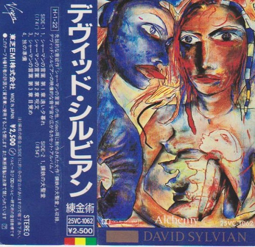 David Sylvian Alchemy - An Index Of Possibilities Japan Cassette