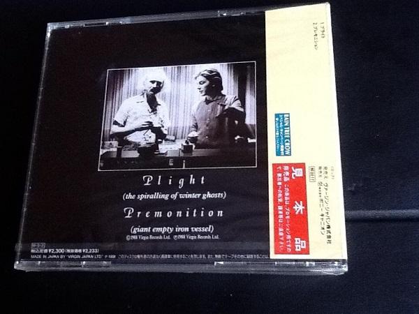 David Sylvian Holger Czukay Plight & Premonition CD, Album, Promo Japan