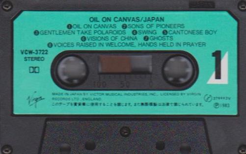 Japan Oil On Canvas Japan Cassette
