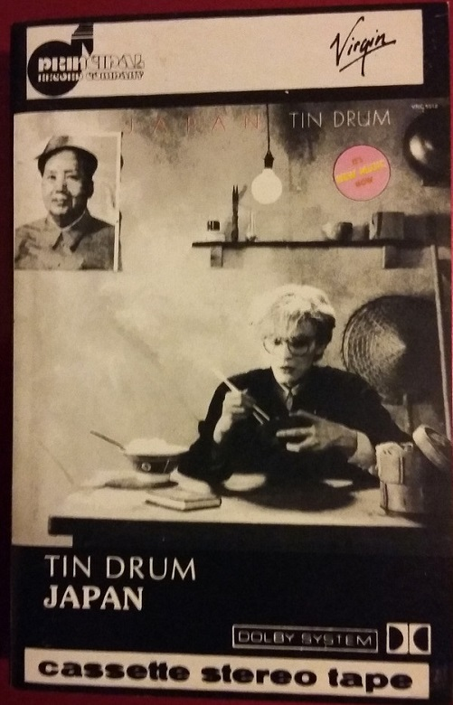 Japan Tin Drum South Africa Cassette