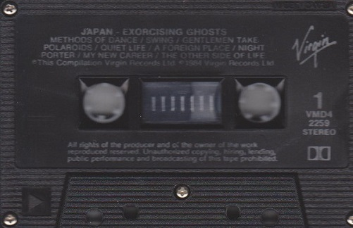 Japan Exorcising Ghosts Canada Cassette