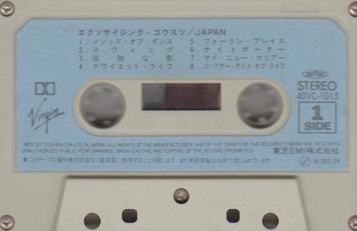 Japan Exorcising Ghosts Japan Cassette