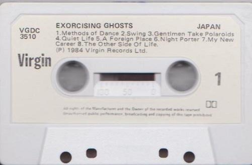 Japan Exorcising Ghosts New Zealand Cassette